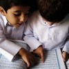 Исламское возрождение